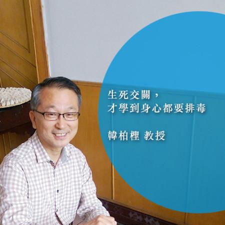 輕愛故事_韓柏檉(w500xh500pix)