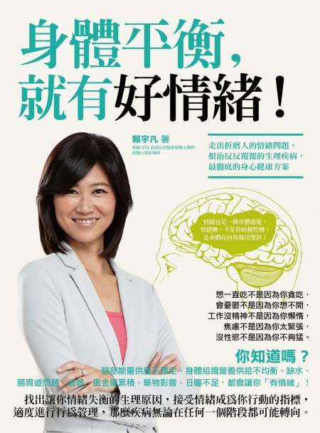 cover-5-4