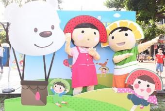 遠雄人壽家族野餐日台中場,千人同享陽光微風野餐趣