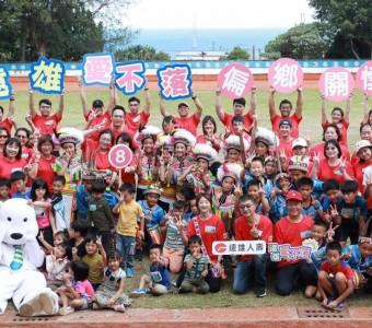 志工團攜手攀岩國手李虹瑩前進台東寧埔國小 建立偏鄉孩童沒在怕的自信