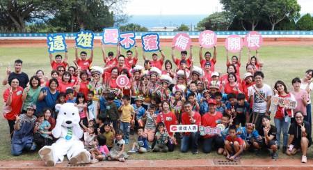 圖1_遠雄愛不落志工團攜手攀岩國手李虹瑩前進台東寧埔國小 用分享與陪伴點亮每一個孩子的笑顏